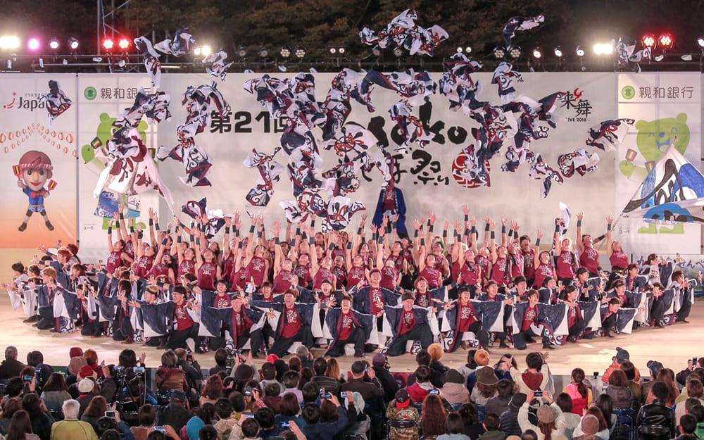 長崎大学「突風」 ( ながさきだいがく とっぷう )
